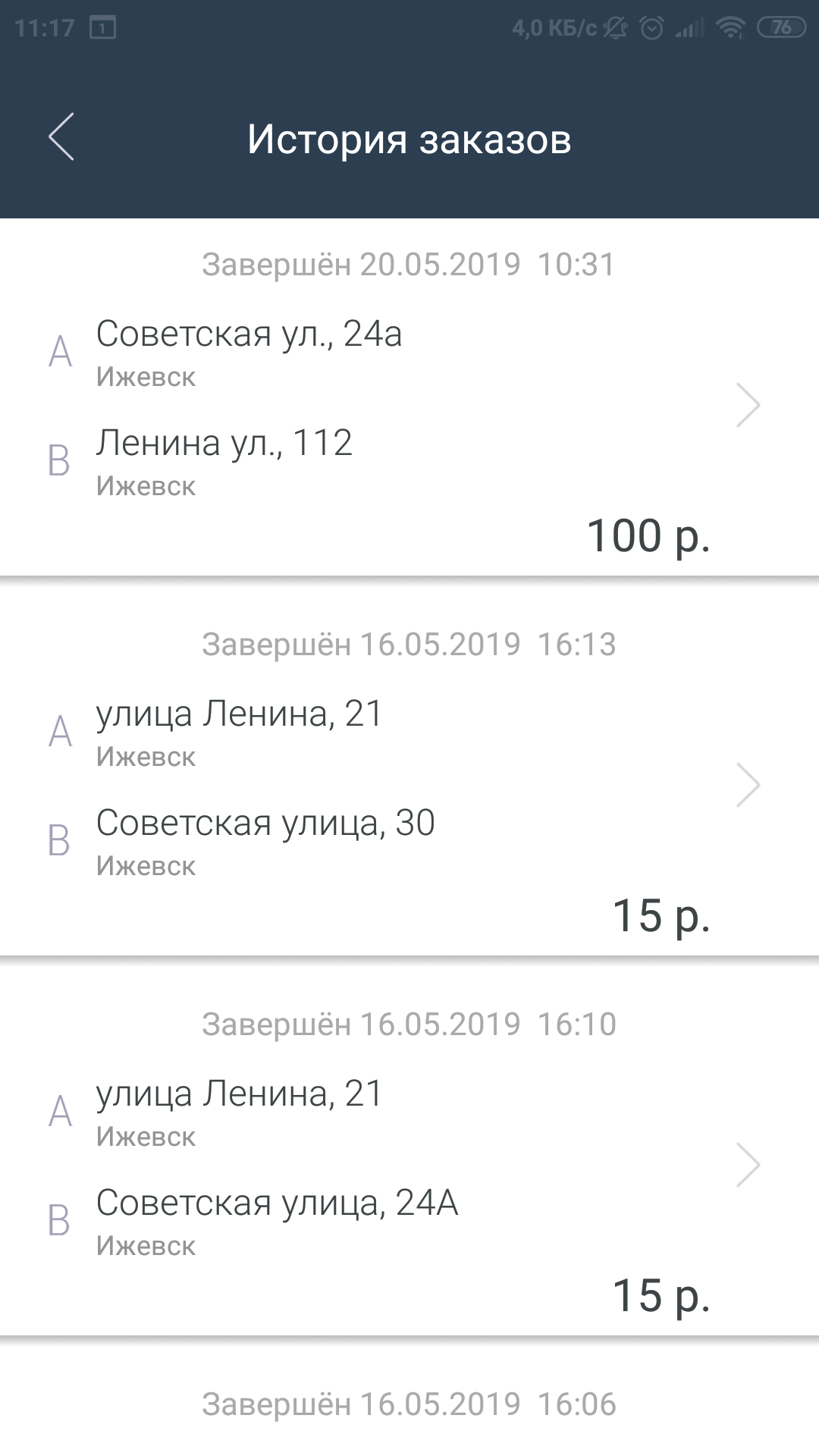 main-menu